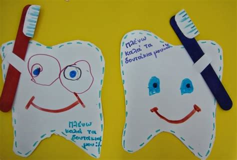 craft activities dental health and teeth preschool activities lessons and