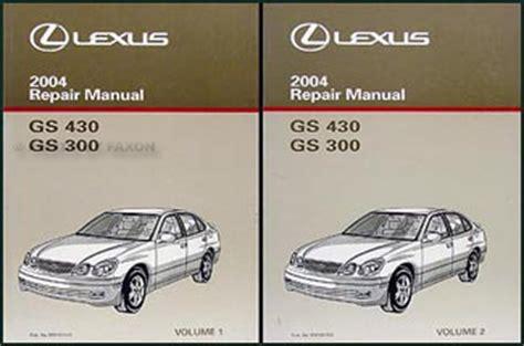 auto repair manual online 1995 lexus gs auto manual 2004 lexus gs 300 and gs 430 repair shop manual original 2 volume set