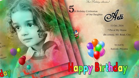 how to make card in photoshop design invitation card in adobe photoshop birthday
