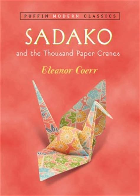 sadako picture book chicopee ell summer reading 2015