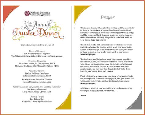 program for event program template gala event program template 1 jpeg