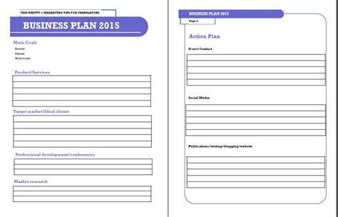 new business plan template new business plan templates