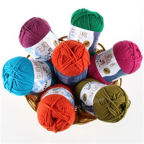 knitting stuff crochet yarn milk cotton knitting yarn soft warm baby yarn