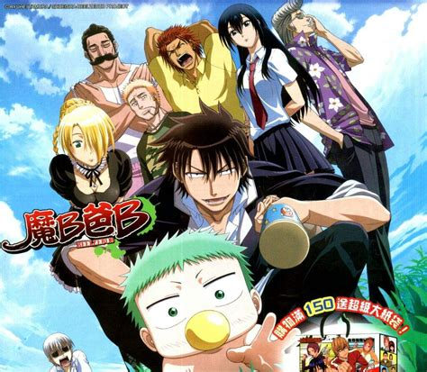 beelzebub anime beelzebub review recommendation anime amino