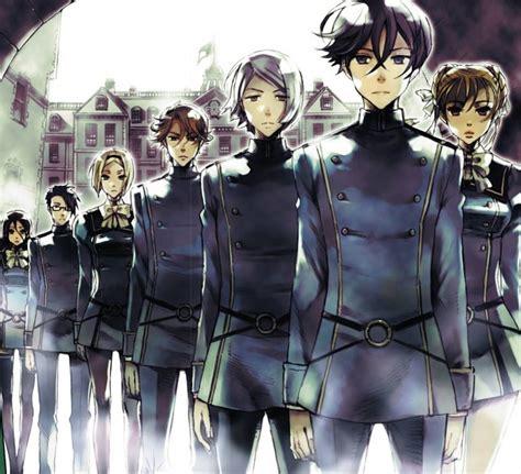 afterschool charisma afterschool charisma image anime fans of moddb mod db