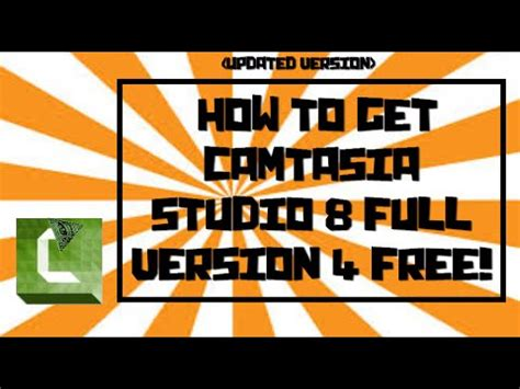 how to get studio for free how to get camtasia studio 8 for free 2016 2023 updated