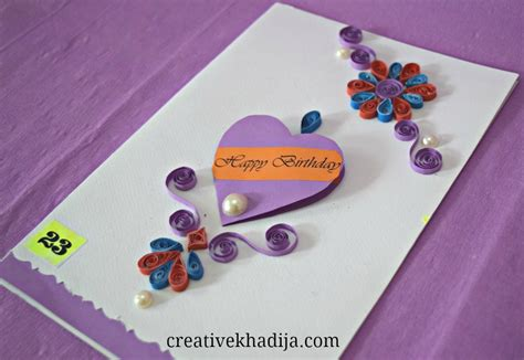 how to make eid cards at home paper quilling cards ideas for eid and birthday