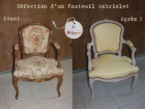 fauteuil le petit prince le d arkid 233 e cr 233 ateur textile et bois pour enfants