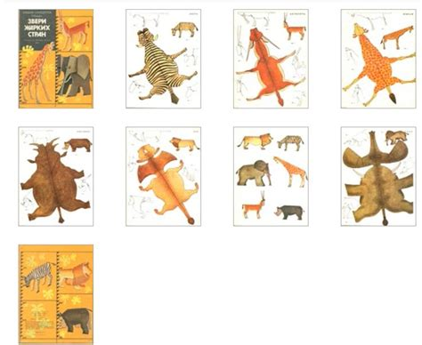 paper craft animals zoo animal paper models paper craft