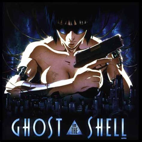 ghost in the shell anime fsk 16 ghost in the shell ger dub