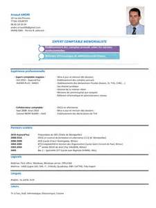 modele cv expert comptable stagiaire cv anonyme