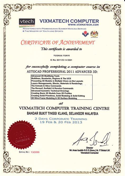 interior design certificate programs home design certificate programs 28 images custom home