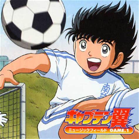 captain tsubasa anime captain tsubasa