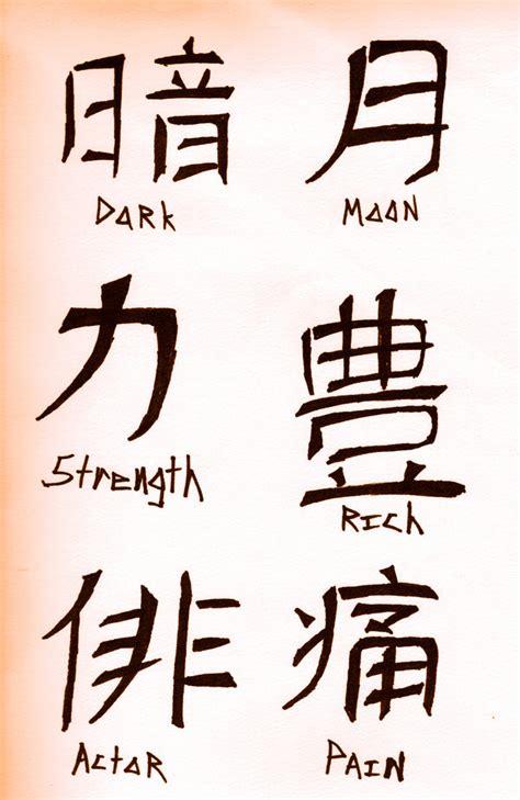 kanji life symbol pictures to pin on pinterest tattooskid