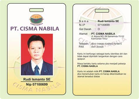 id card id card digippie advertising