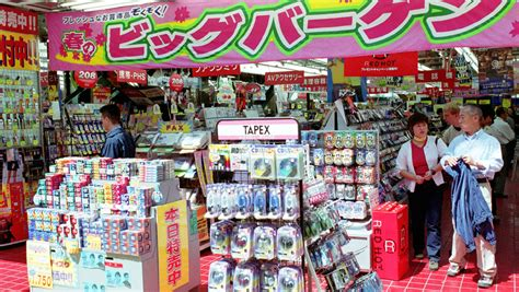 japan shop retail thread retailer news comings and goings
