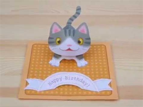 how to make a cat card tutorial pop up kitten birthday card