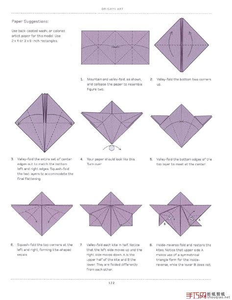 paper flower origami origami lotus diagram origami free engine image for user