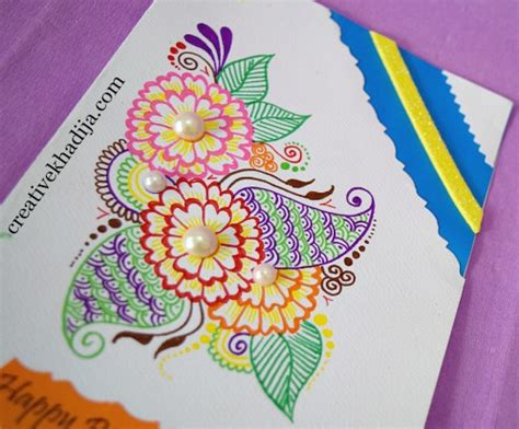 how to make eid cards at home beautiful handmade eid cards birthday cards for sale