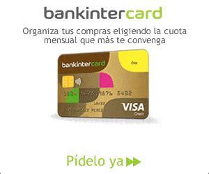 prestamos personales sin cambiar de banco tarjeta gratis sin cambiar de banco prestamos personales