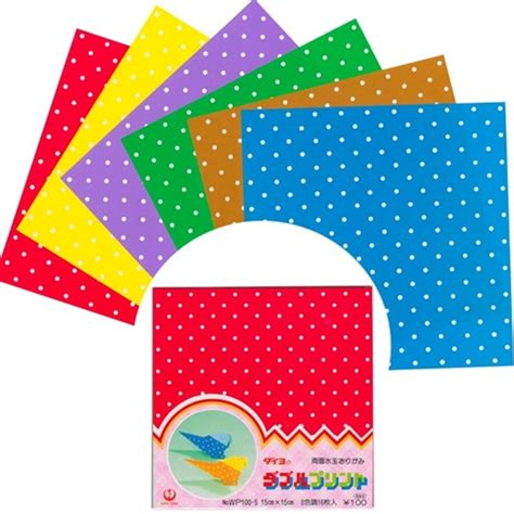 origami sided paper sided paper images