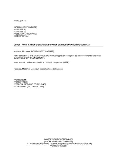 lettre de prolongation de contrat template amp sample form