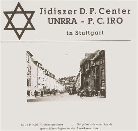 hospitalstraße 26 stuttgart die synagogen in stuttgart nach 1945
