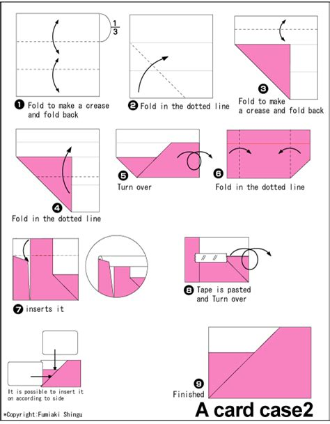 how to make a paper card origami card case2