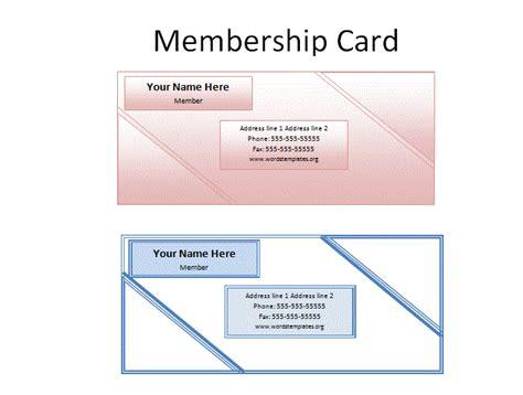 how to make a membership card free word templates