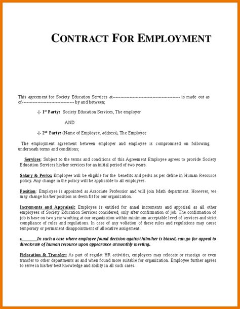 8 job contract template itinerary template sample