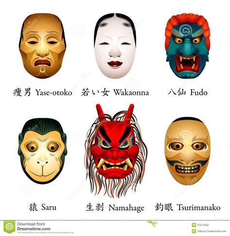 japan masks v stock photo image 31514050