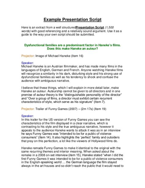 example presentation script