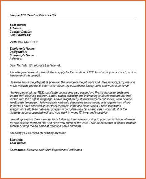 cover letter sample for lecturer job application 7 sample application job letter for a teacher budget