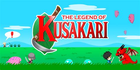 the legend of the legend of kusakari nintendo 3ds software