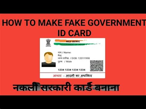 how to make identity card how to make government id card by hacknfun