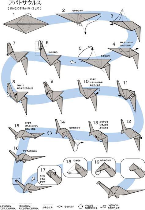 origami dinosaur dinosaurs origami origami and dinosaurs