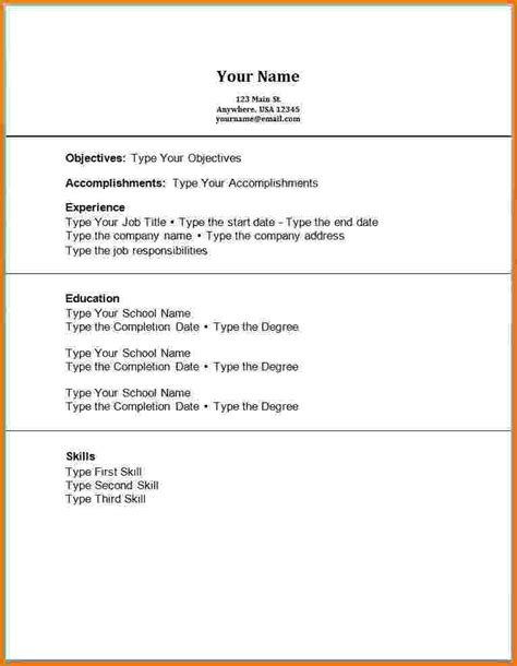 6 first resume no experience sample financial statement