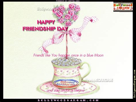 friendship day card friendship day cards