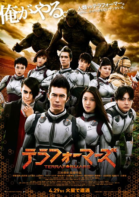 terra formars scientists go to battle in new trailer for takashi miike s