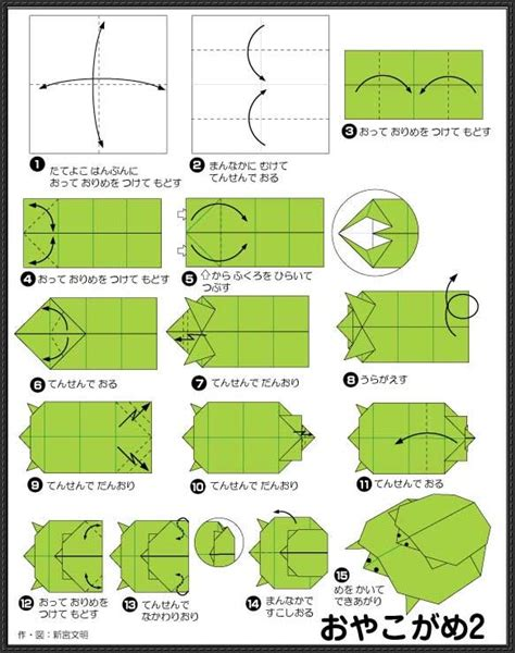 easy turtle origami turtle and baby turtle origami tutorial