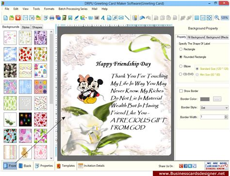 card program greeting cards designer software card maker create