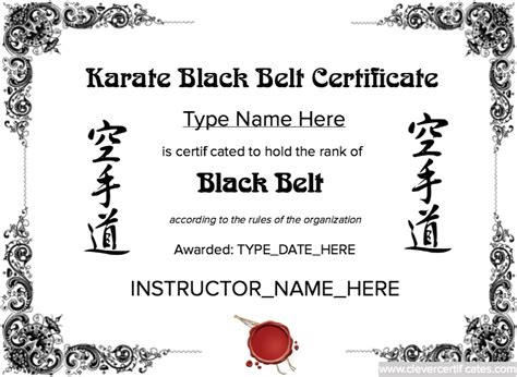karate black belt certificate template
