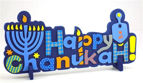 hannukah decor hanukkah decorations happy hanukkah foam decor