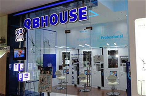 Home Design Store design history qb house quot your familiar 10 minutes
