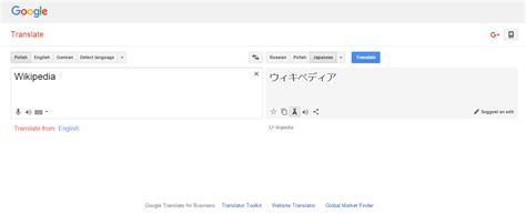 translate japanese file translate japanese png wikimedia commons