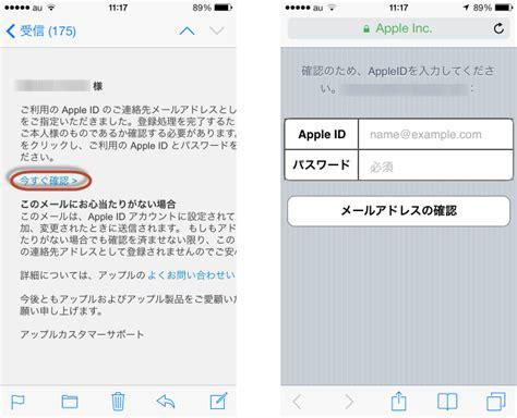 how to make apple id no credit card クレジットカードなしでapple idを作成する方法