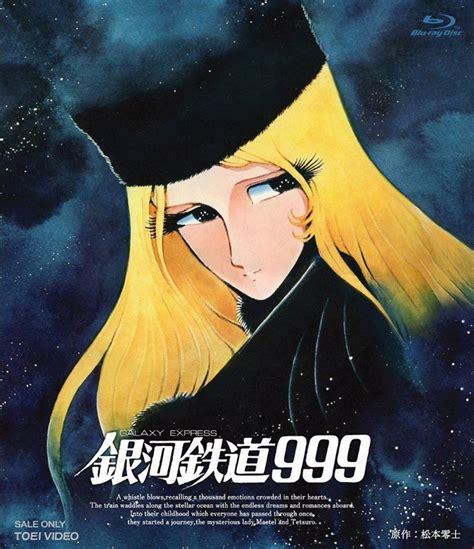 galaxy express 999 galaxy express 999 japanese animation at its finest