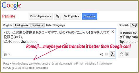 translate japanese translate japanese pages learn mikumikudance mmd