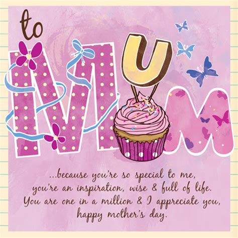 mothers day card the mothers day cards