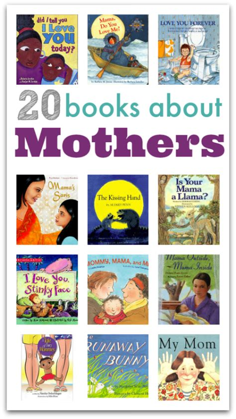 picture day book picture books about mothers no time for flash cards